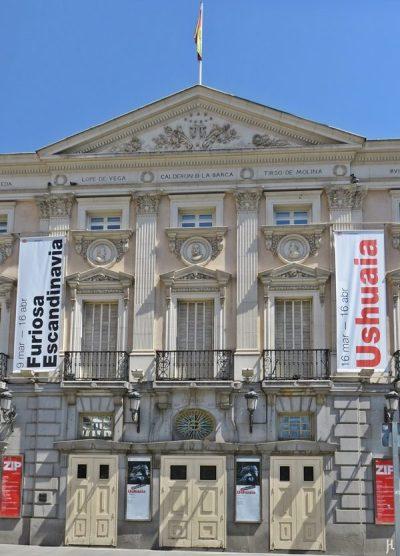 2017-04-11_15 MADRID-Urlaub (249) Plaza de Santa Ana - Calle del Príncipe, 25 - Teatro Español